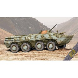 ACE72171 BTR-80 Soviet armored personnel carrier, early prod. 1:72