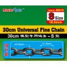 TRU08010 30cm Univ Fine Chain S Size 0.6x1.0
