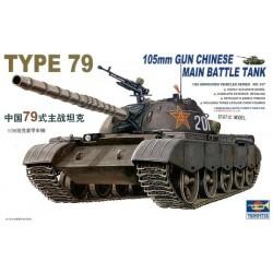 TRU00317 TRUMPETER Chin. 79 105mm Gun 1/35