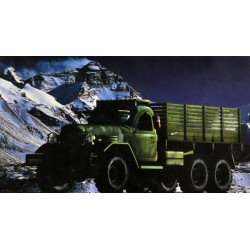 TRU01103 TRUMPETER JIE Fang CA-30 Truck 1/72