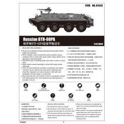 HB112786 Noix de diff (2)