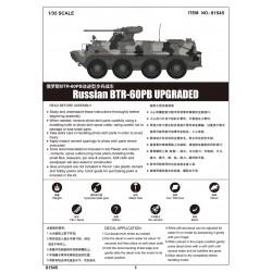 HB116259 Corps d'amortisseur avt 40 / 12mm (2)