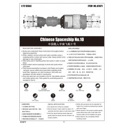 AL8561 HARD TRACKS -BOXWOOD- DIAM. 3mm (4u)