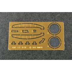 AL8809 Fil marron coton Ø 1.5mm