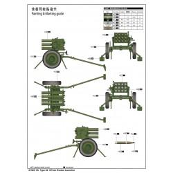 APC - Hélice propulsion électrique propulsive 4.1X4.1EP