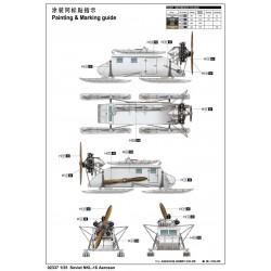 AR320397 Arrma - COMPOSITE CHASSIS - LWB (1pc) 4x4