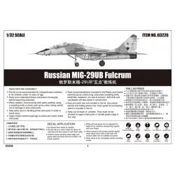 G-Force RC - Cordon Y JR/Hitec, 22AWG, 30cm (1pc)