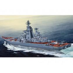 TRU04521 TRUMPETER Rus. Lazarev Furnze 1/350