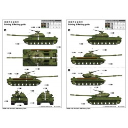 DUB-410 Aircrafts Parts & Accessories - 10 oz. Fuel Tank (1 pc per package)