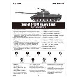 DUB-412 Aircrafts Parts & Accessories - 12 oz. Fuel Tank (1 pc per package)