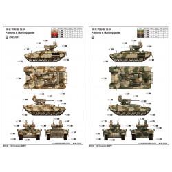 "DUB-600TV Aircrafts Parts & Accessories - 6"" Dia Lg Scale Treaded Wheel (1 each per card)"