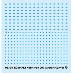HRC9163XX Prolongateur de câble - JST XH-XH Balancer 4S - 200mm