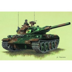 TRU07218 TRUMPETER Japan Type 74 Tank 1/72
