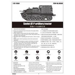 TRU00364 Véhicule de combat d'infanterie BMP-3 (type précoce)