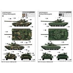 TRU00366 L'Allemagne a saisi le char KV-1 756 (r)