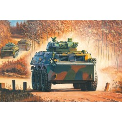 HBO82456 Chinese ZSL-92G IFV 1/35