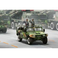 HBO82467 Dongfeng Meng Shi 1.5t Parade v./35
