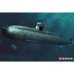 HBO83527 Germ.Navy Type212 Attack subm 1/350