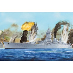 HBO86506 French Navy Dunkerque Batt. 1/48