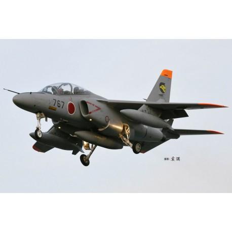 HBO87266 JASDF T-4 Trainer 1/72
