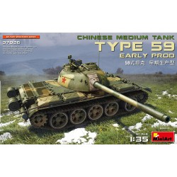 MINIART37026 Chinese Type 59 Ealy Prod. 1/35