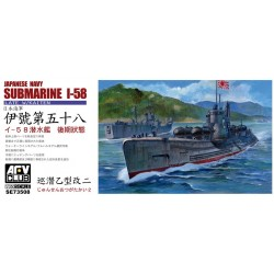 AF73508 AFV Japan I-58 Late Submarine 1/350