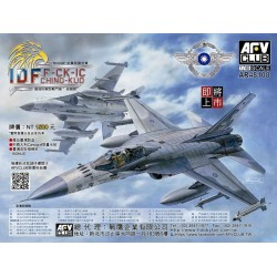 AFAR48108 IDF F-CK-1C Single Seat 1/48