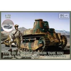 IBG72039 Type89 Jap.Med.Tank KOU Hybrid 1/72