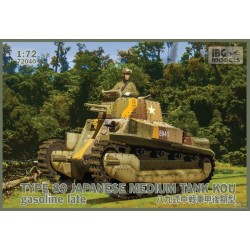 IBG72040 Type89 Jap.Med.Tank KOU Late 1/72