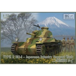 IBG72056 Type 2 Ho-I Jap.Medium Tank 1/72