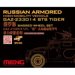 SPS-025 Armored Vehicle GAZ233014 STS 1/35