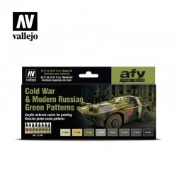 VAL71621 Guerre froide et motifs écologiques russes modernes (8)