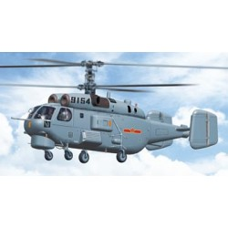 BR2003 Hélicoptère anti-sous-marin de type Wow
