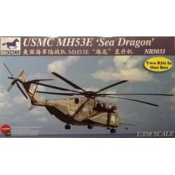 BR5033 MH53E Sea Dragon 1/350