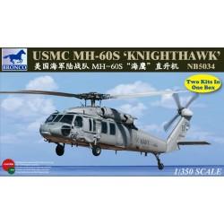 BR5034 MH60S Knighthawk 1/350
