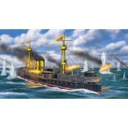 BRNB5016 Beiyang Fleet Batt.Ting Yuen 1/350