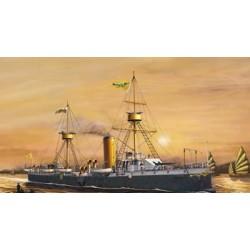 BRNB5018 Peiyang Fleet Cruis.Chih Yuen 1/350